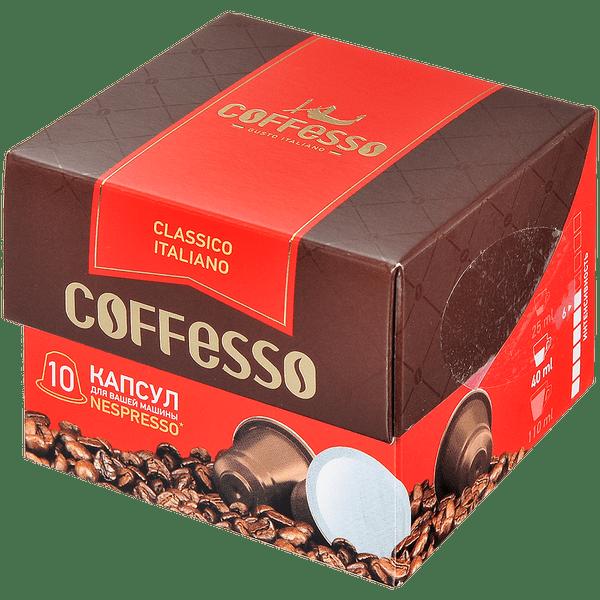 """Капсулы Coffesso """"Classico Italiano"""" 10шт*5г (6)_0"""