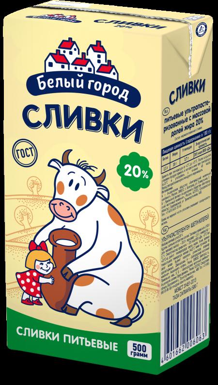 Белый город Сливки 20% 0,5 л_0