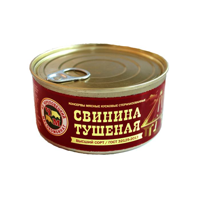 ЧМК Свинина тушеная ГОСТ 325г (36) ж/б ключ