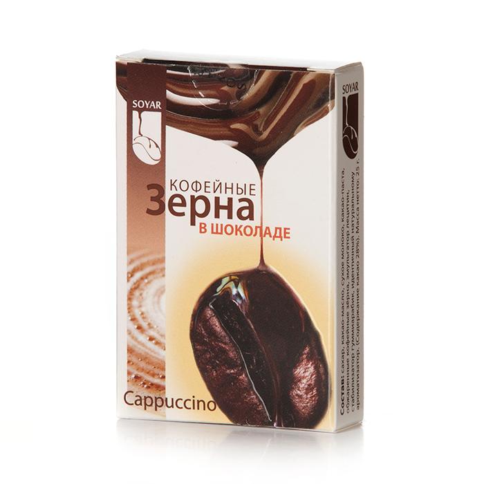 SOYAR кофейн. зерна в шоколаде КАППУЧИНО (12бл * 20шт) (240)_0