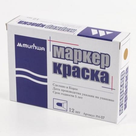 Маркер-краска лаковый (paint marker) MUNHWA, 4 мм, ЗОЛОТОЙ, нитро-основа_1