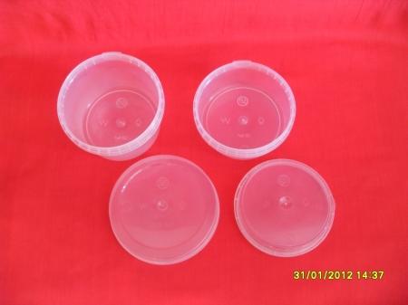 Банка пластиковая круглая 0,25 литра