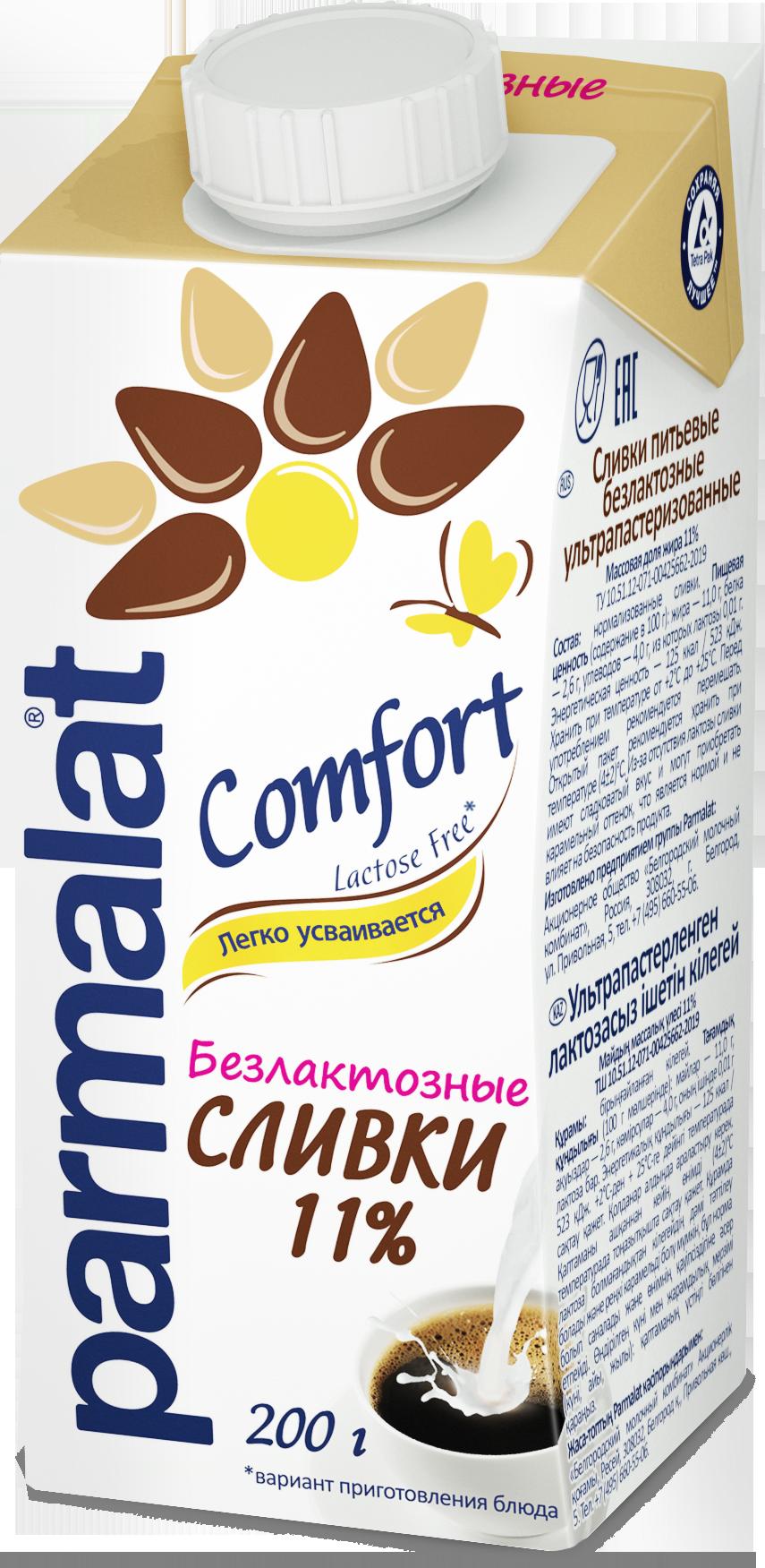 Parmalat Сливки 11%  Низколактозн 0,2 л