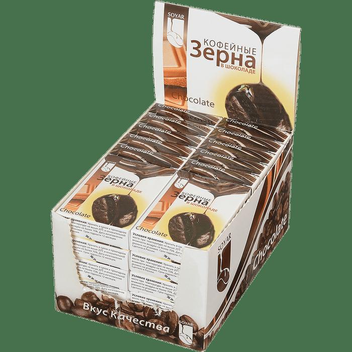 SOYAR кофейные зерна в шоколаде CHOKOLAT (12бл * 20шт) (240)