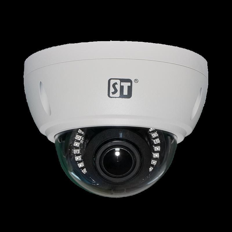Камера уличная AHD 2Mpx ST-2023 (2,8-12mm)
