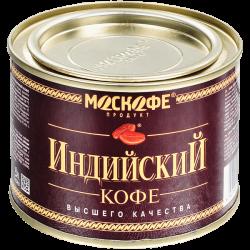 """Индийский"" порошок 45гр.ж/б (48) NEW"