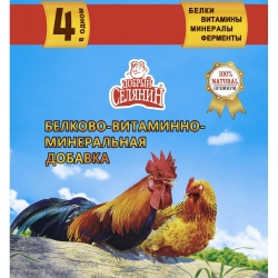 Белково- витаминно- минеральная добавка для взрослой с/х птицы