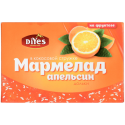 Мармелад ДиYes дольки апельсин на фруктозе Т12х240гр