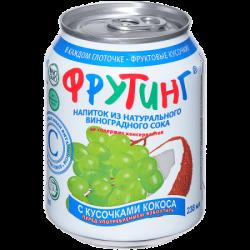 Fruiting Нап из виноградного сока с кус кокоса 238мл (24)ж/б