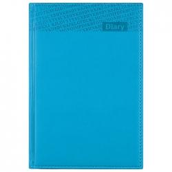 """Ежедневник 14*20,5см недатированный 192л """"Darvish"""" обложка к/з цвет синий,красный,коричнев.,серый.,бирюз"""