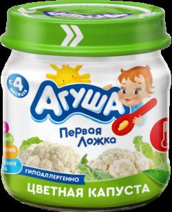 Агуша Пюре овощное Цветная Капуста  80г ст/б