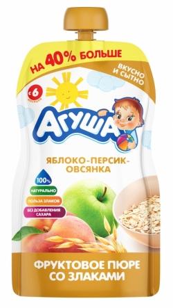 Агуша Пюре фрукЗерн Яблоко Персик Овсянка 130г пауч