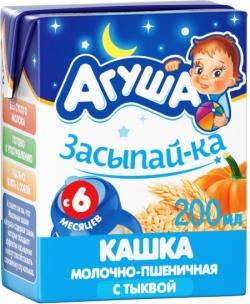 Агуша Каша Молоч  2,7%Пшено Тыква  200мл