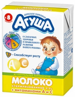 Агуша Молоко Стерилизован 4Витамина Иод 3,2% 200 мл