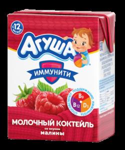 Агуша Коктейль молоч Малина 2,5% 200мл