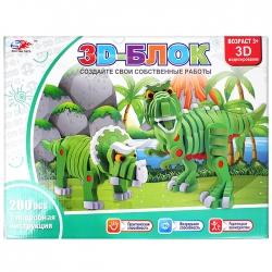 """3D-блок """"Динозавры"""" 200 деталей"""