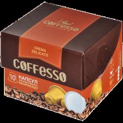 """Капсулы Coffesso """"Crema Delicato"""" 10шт*5г (6)"""