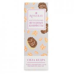 ROSEBAY Конф ягодн Сила Кедра в молочном шоколаде 25г (12)