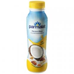 Parmalat Биойогурт питьев Низколакт Мюсли-Кокос 290г пэт