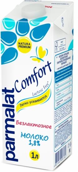 Parmalat МОЛОКО  Безлактозное 1,8%  1л