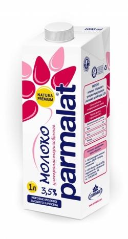 Parmalat МОЛОКО ультрапастеризованное 3,5% 0,2л