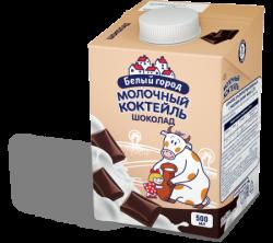 Белый город Молочный коктейль 1,2% Шоколад 0,5л