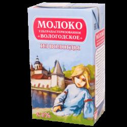 ВОЛОГДА Молоко ультра пастер 2,5% жирн 1000 мл(6)тетра-брик