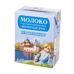 ВОЛОГДА Молоко ультра пастер 3,2% жирн 200 мл(27)тетра-брик