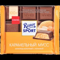 """""""Риттер Спорт"""" шок мол карамельный мусс 100 гр. (11)"""