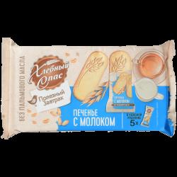 ХлебСпас Печенье Полезный завтрак с молоком 160г (10)