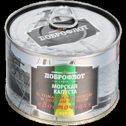 Морская капуста Восточная №6 КЛЮЧ 250г ж/б(48)ДОБРОФЛОТ