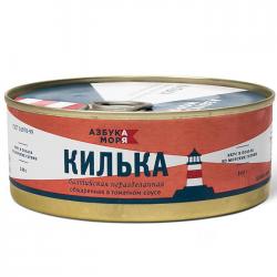 Килька балтийская в томатном соусе неразделанная обжаренная КЛЮЧ 240г(24)ж/б Азбука моря