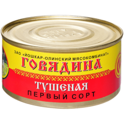 ЙОМ Консервы Говядина тушёная 1с №8 325г (36)