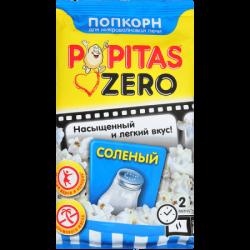 Popitas Попкорн Zero натуральный соленый 70г (20) п/э