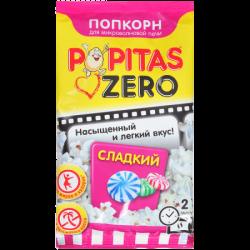 Popitas Попкорн Zero сладкий 75г (20) п/э