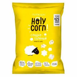 """Holy Corn Попкорн """"Сладко-соленый""""30г (20)"""