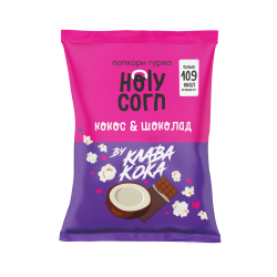"Holy Corn Попкорн ""Кокос/Шоколад"" 50г (20)"