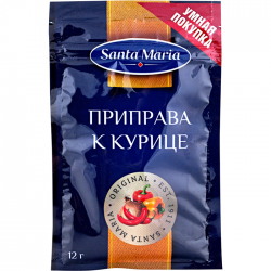 Santa Maria Приправа к курице 12г (25)