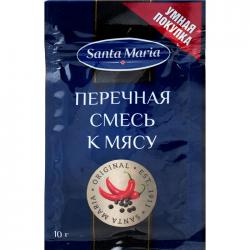 Santa Maria Перечная смесь к мясу 10г (25)