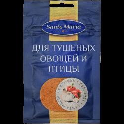 Santa Maria Для тушеных овощей и птицы 25г (18)