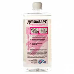 Мыло жидкое Дезикварт с дез эффектом 1л (10)