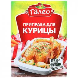 Galeo Приправа для курицы 20г (30)