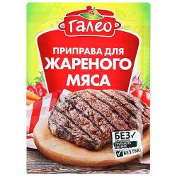 Galeo Приправа для жаренного мяса 16г (32)