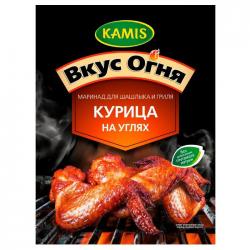 Kamis Маринад для шашлыка Курица на углях 20г (15)