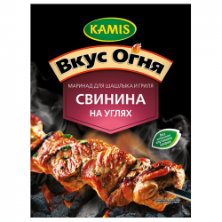 Kamis Маринад для шашлыка Свинина на углях 20г (15)