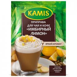 Kamis Приправа для чая и кофе Имбирный лимон 20г(25)