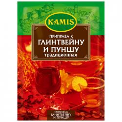 Kamis Приправа к глинтвейну и пуншу Традиционная 10г (25)
