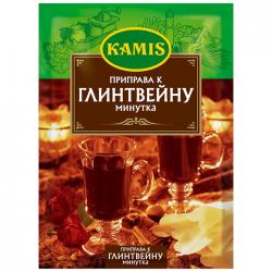 Kamis Приправа к глинтвейну Минутка 40г (35)