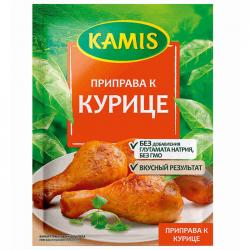 Kamis Приправа к курице 30г (35)