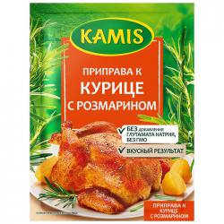 Kamis Приправа к курице с розмарином 20г (25)